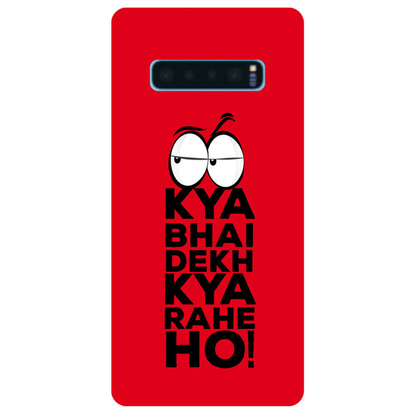 Kya Samsung Galaxy S10 Back Cover-Hamee India