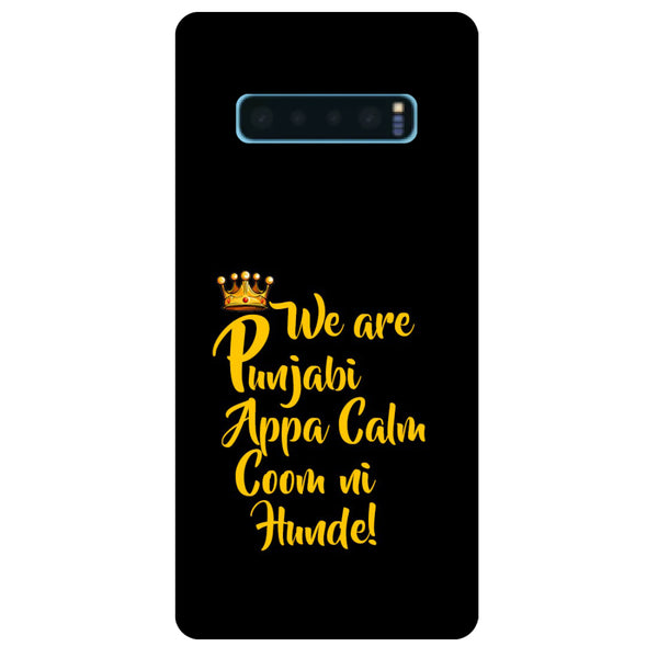 Punjabi Samsung Galaxy S10 Back Cover-Hamee India
