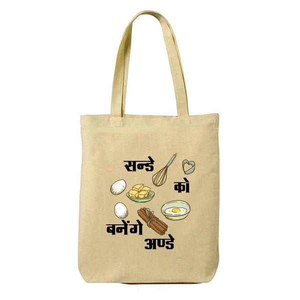 Sunday Menu Canvas Shopping Tote Bag-Hamee India