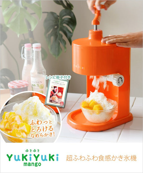 Yuki Yuki Mango Ice Shaver Machine-Hamee India