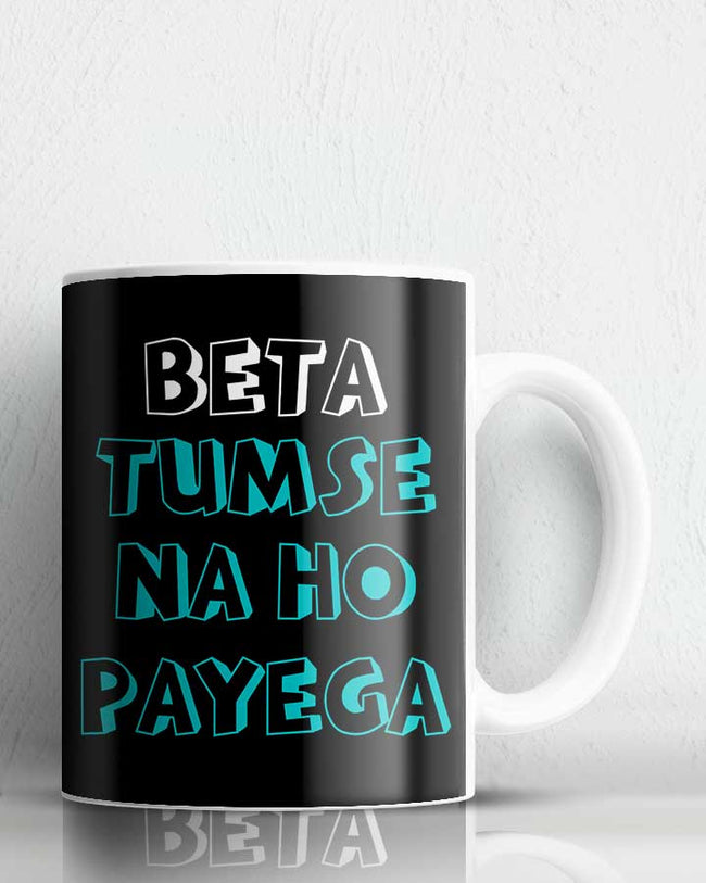 Beta Tumse Na Ho Payega Coffee Mug