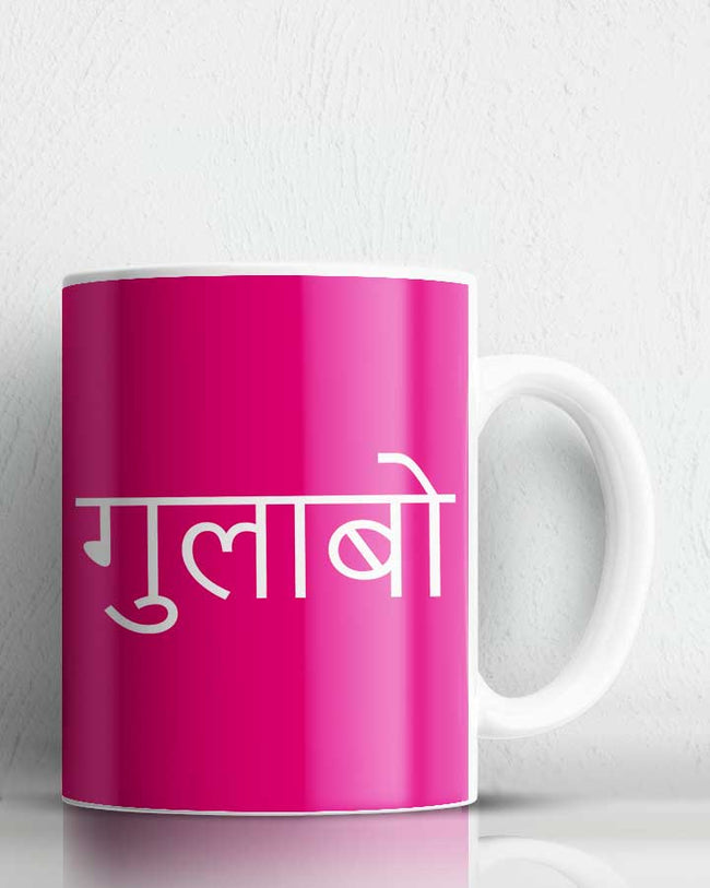 Gulabo Coffee Mug