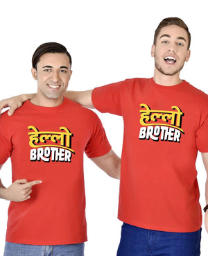 Hello Brother Sibling Tee