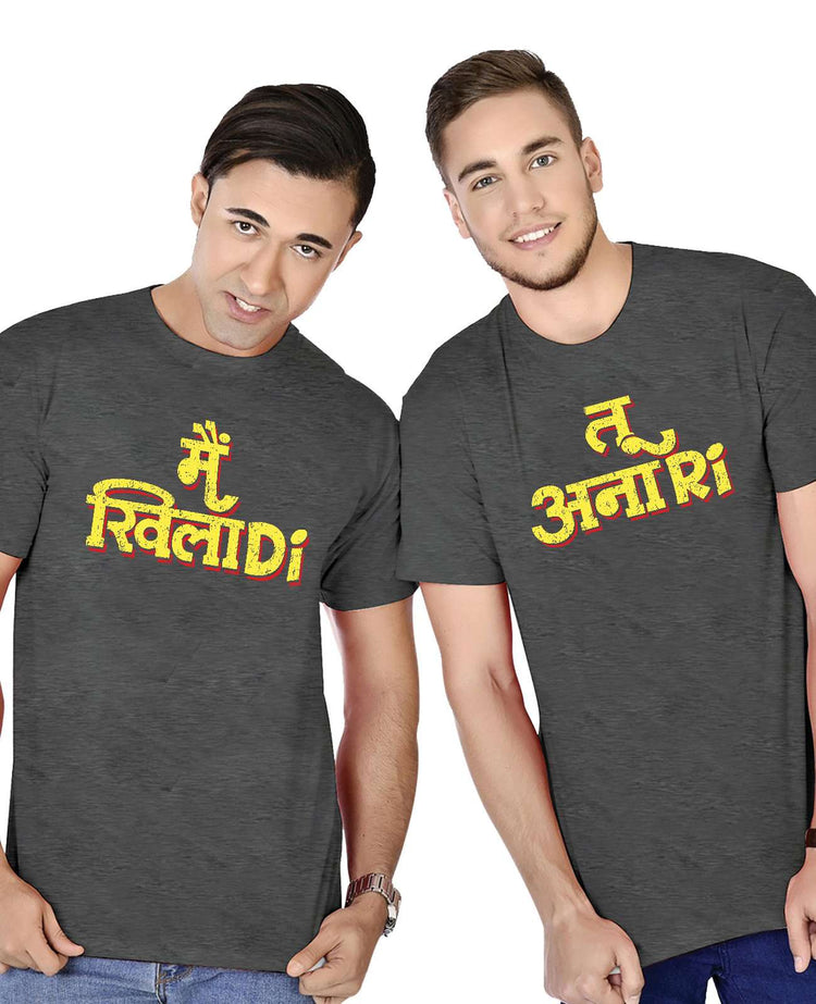 Khiladi Anari Friends Tee