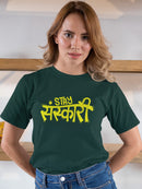 Stay Sanskari Boyfriend T-Shirt