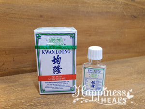 Medicated oil Kwan Loong
