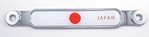 Japan Japanese Flag Chrome Emblem Screw On Car License Plate Decal Badge