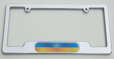 Car Chrome Decals LPFC225 Ukraine Ukrainian Chrome License Plate Frame Tryzub plate holder