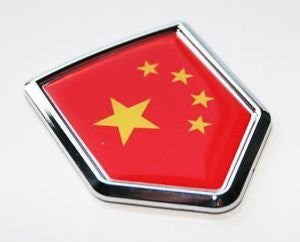 China, Chinese Flag Decal Car 3D Chrome Emblem Sticker