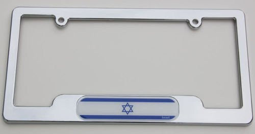 Isreal Israeli Chrome plated ABS License Plate Frame holder cover with free caps