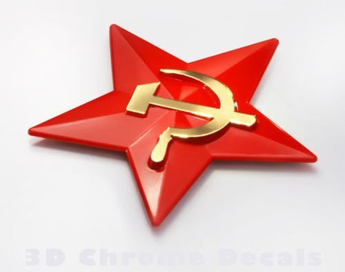 USSR Emblem, Soviet Union Symbol Star Car Decal label with hammer and sickle