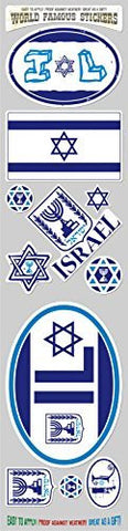 Car Chrome Decals STS-IL Israel 11 stickers set flag Israeli decal bumper stiker car auto bike laptop