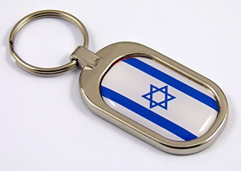 Israel Flag Key Chain metal chrome plated keychain key fob keyfob Israeli