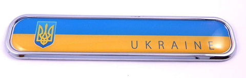 Ukraine Ukrainian Flag Chrome Emblem 3D auto Decal Sticker car Bike Boat 5.3""