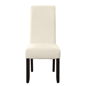 Seanna Wenge Timber Leg Dining Chair Ivory