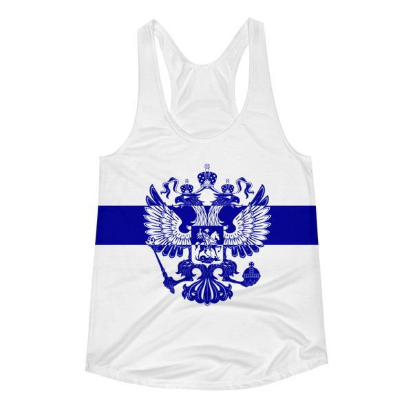 Russian National Team Leo 2 Tank (Women's)