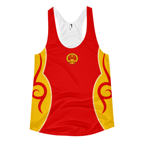 MAG Chinese Competition Leo (Women's)