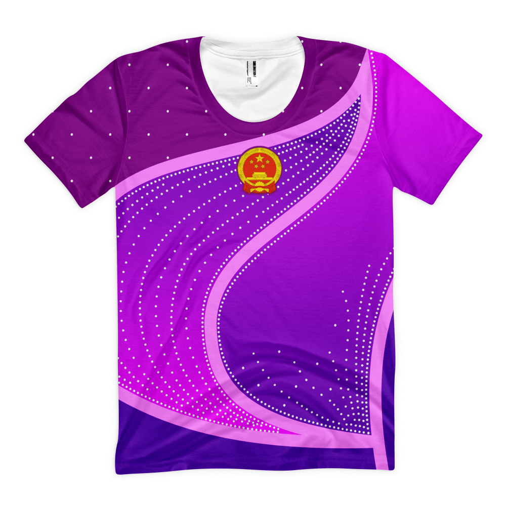 China Rio Leo (Women's)