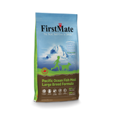 FIRST MATE Pacific Ocean Fish Large Breed Dog Food - Canadian Pet Connection