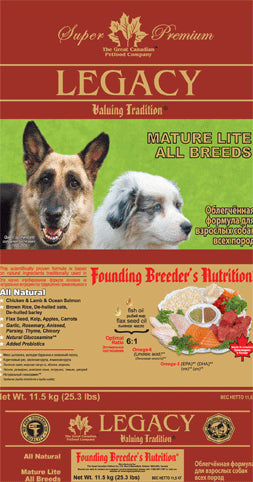 Legacy Mature Lite Dog Food for Senior and Overweight Dogs - Diet and Weight Management - Canadian Pet Connection