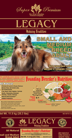 Legacy Small Breed and Medium Breed Dog Food - Canadian Pet Connection