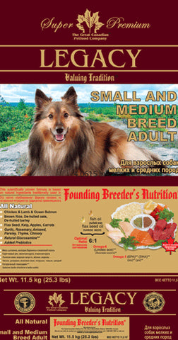 Legacy Small Breed and Medium Breed Dog Food