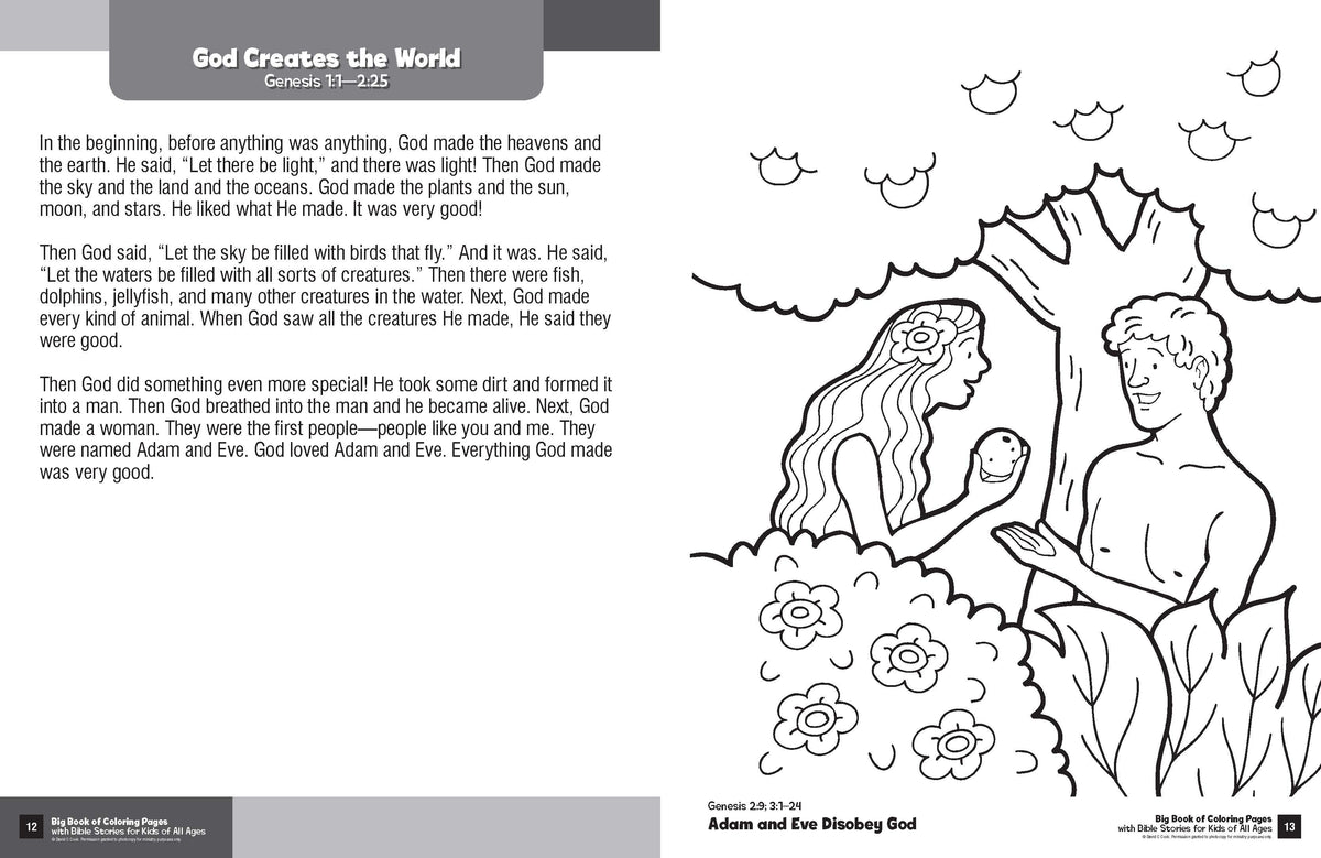 david larochelle coloring pages - photo#3