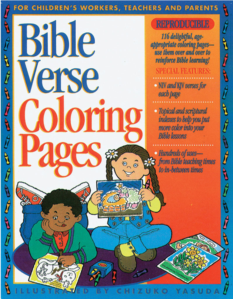 Bible Verse Coloring Pages #1