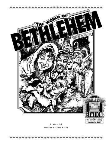 Jubilation Station: The World of Bethlehem (Downloadable Product)