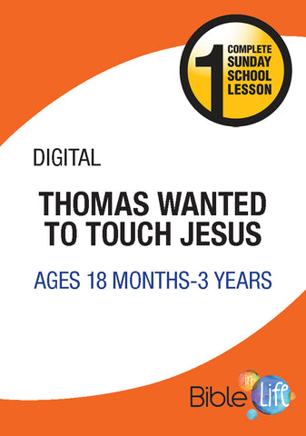 Thomas Wanted to Touch Jesus