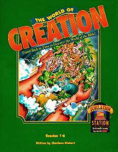 Jubilation Station: The World of Creation (Downloadable Product)