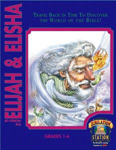 Jubilation Station: The World of Elijah & Elisha (Downloadable Product)