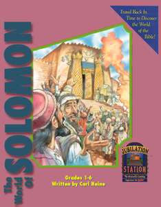 Jubilation Station: The World of Solomon (Downloadable Product)