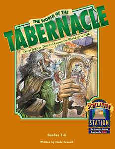 Jubilation Station: The World of the Tabernacle (Downloadable Product)