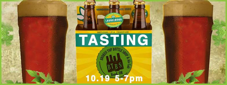 10/19  Laurelwood Brewery Tasting 5-8pm