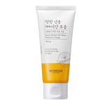 Royal Honey 100 Hour Moisture Cream