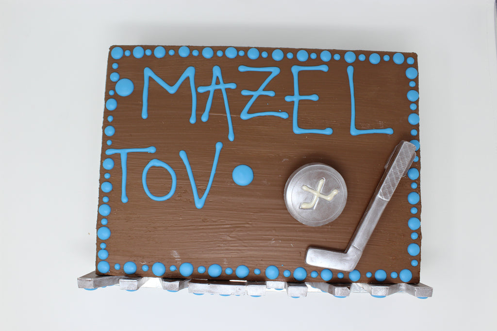 Blue Hockey Mitzvah Smash Cakes
