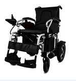 Gratitude Electric Wheelchair 24V 300W