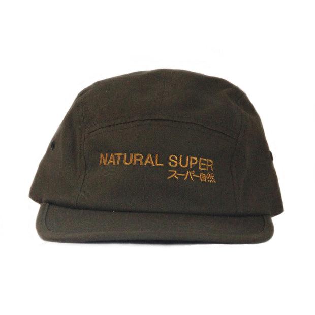 Olive Green Five Panel Cap