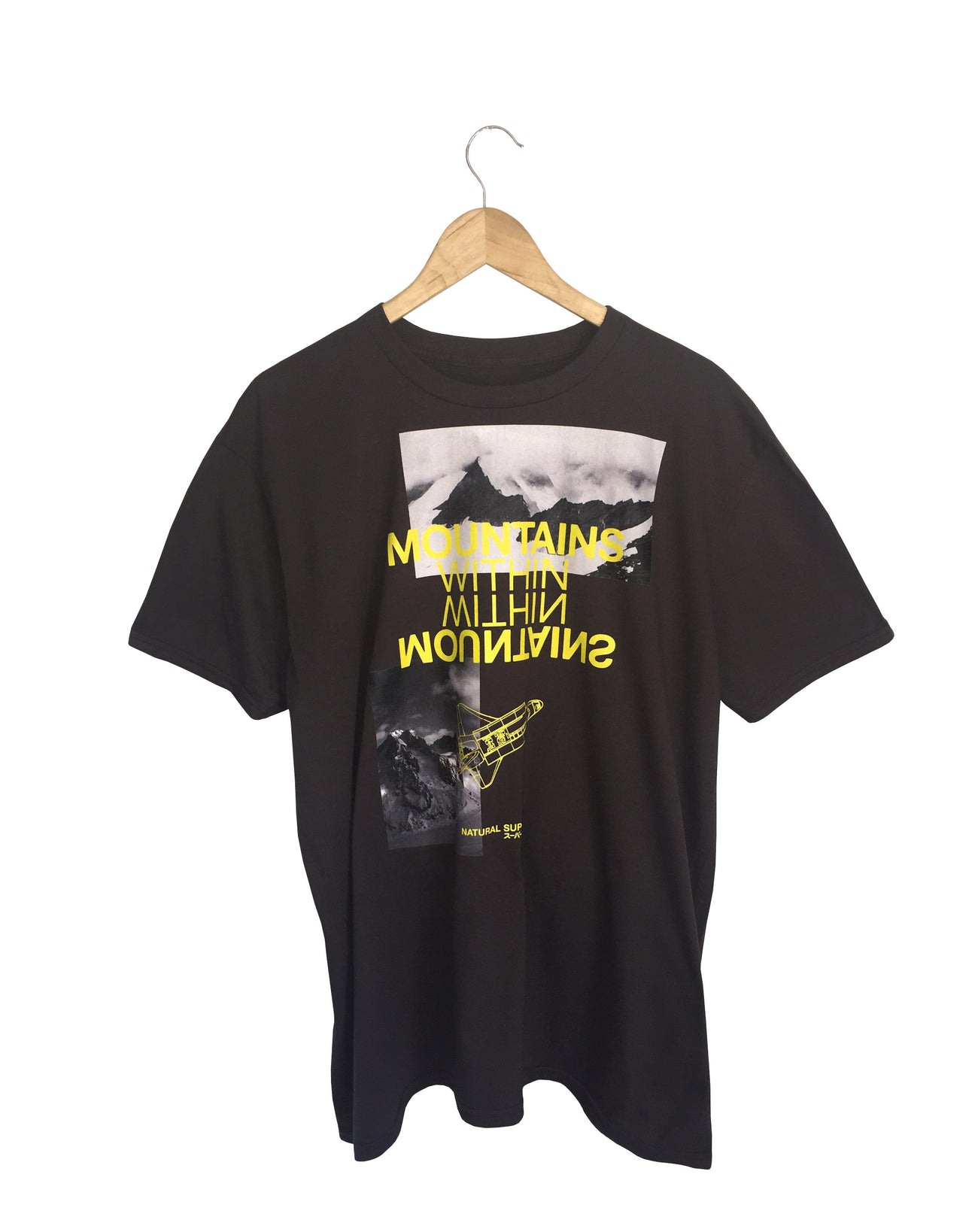 Mountains Within (unisex)