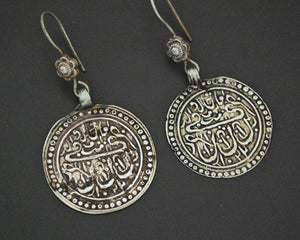 Ethnic Coin Dangle Earrings