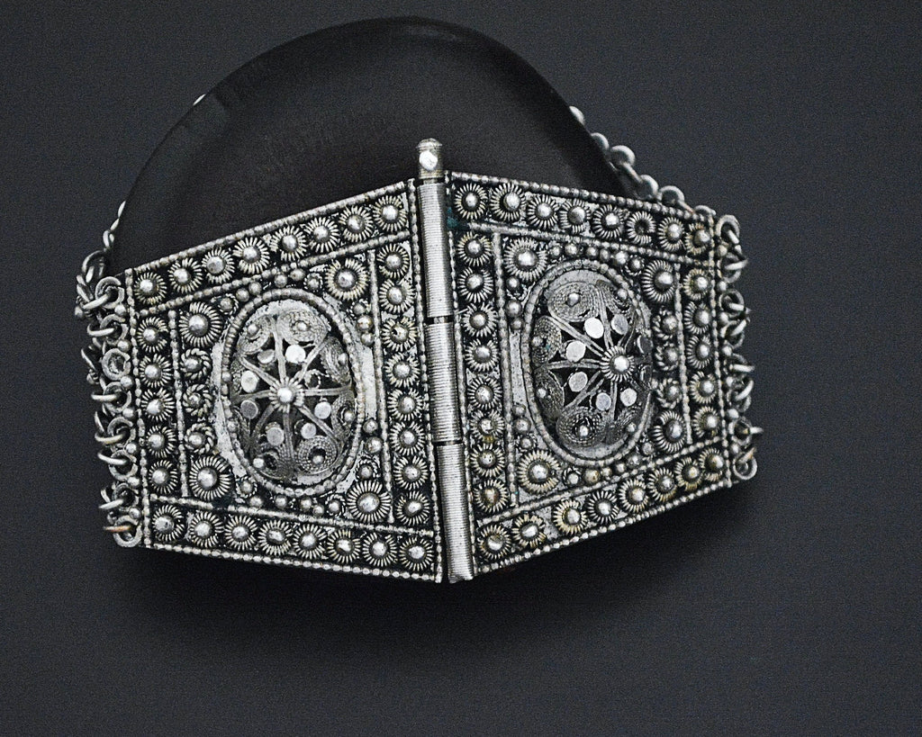 Small Palestinian Filigree Bracelet