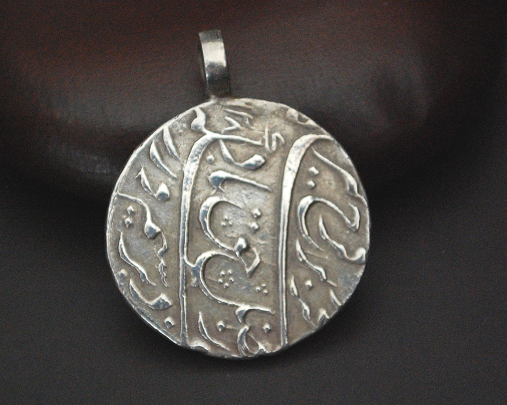 Antique Indian Mughal Coin Pendant