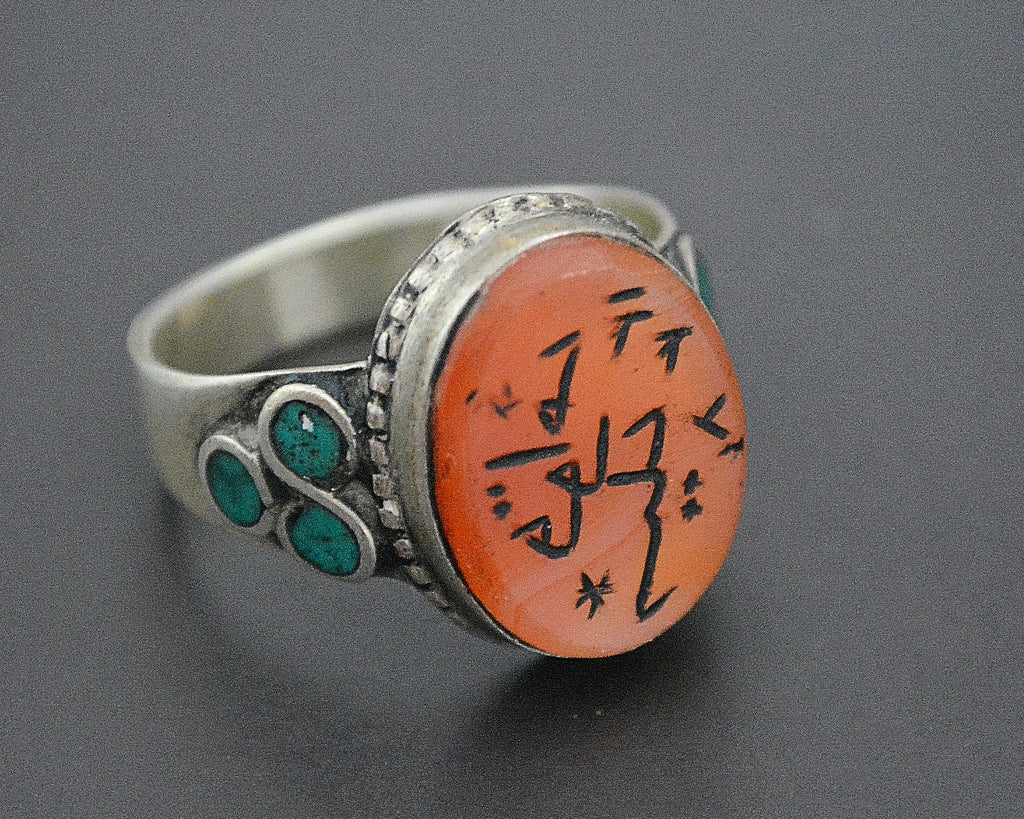 Afghani Arabic Writing Carnelian Ring - Size 10