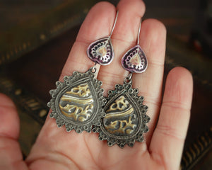 Afghani Silver and Gilded Dangle Earrings