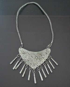 Hill Tribe Northern Vietnam Repoussee Necklace - Choker Length