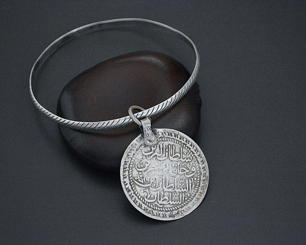 Arabic Coin Silver Bangle Bracelet