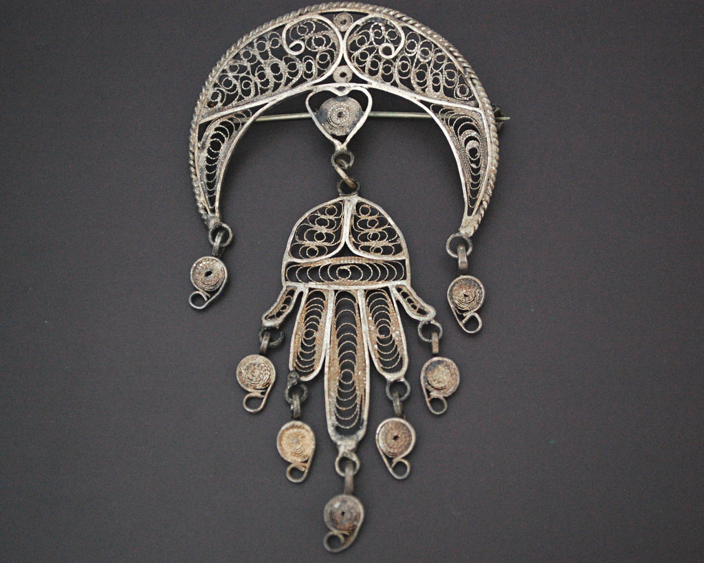 Tunisian Filigree Crescent and Hand of Fatima Brooch