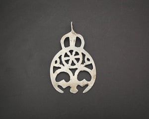 Libyan Salhat Pendant - Medium Sized