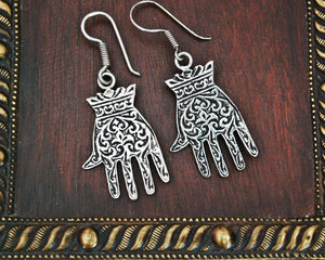 Berber Hamsa Earrings